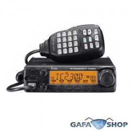 Radio Icom IC-2300H VHF